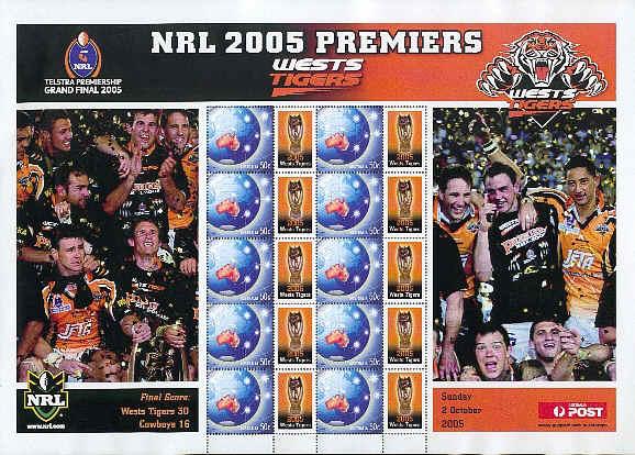 AU finale 2005.jpg (63169 octets)
